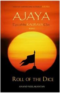 Ajaya-by-Anand-Neelakantan